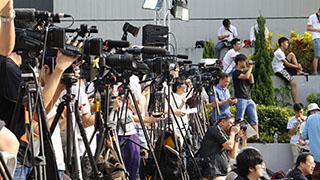 新媒体行业